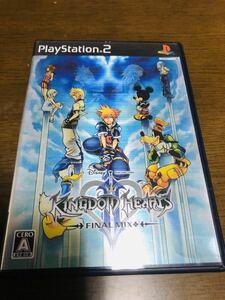 【PS2】 キングダムハーツ II ファイナルミックス+