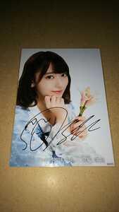 【生写真 公式サイン】送料無料 宮脇咲良 HKT48 AKB48 月別 2018 3月 ② 直筆サイン tk1803