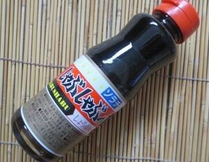 ソラチしゃぶしゃぶのたれ しょうゆ味 230g 北海道限定 切手可 ご当地 レターパックで数3まで可