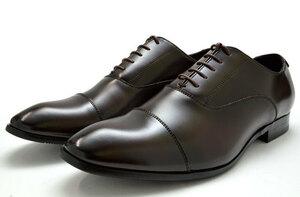新品即決 デビッドユリ 2052 濃茶 26.5cm DAVID URY メンズビジネスシューズ 皮革 日本製 通勤通学 冠婚葬祭 靴 紳士靴 レザー