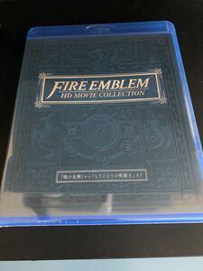 新品 ファイアーエムブレム HD MOVIE collection Echoes VALENTIA COMPLETE Blu-ray マイニンテンドーストア限定版 ブルーレイのみ