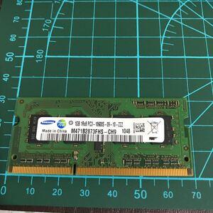 SAMSUNG DDR3 1GB PC3-10900S @1523
