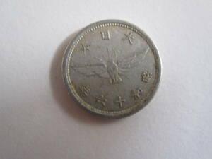 昭和16年 5銭 流通品
