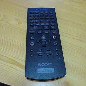 プレステ2用、DVD再生リモコン