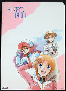 [Vintage][Delivery Free]1987 Out MOBILE SUIT GUNDAM ZZ(ELPEO PULL)A2Poster(Kitazume Hiroyuki)ガンダムZZ(エルピー プル)[tag2202]