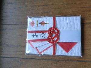 ミニお祝 袋 四季彩 お祝い封筒 小袋 赤の水引  4袋 新品未使用 お年玉袋にいかがでしょう