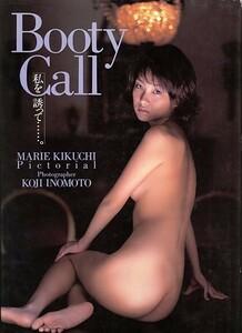 Booty Call(私を誘って……。)[菊池万理江(モデル)][ゆうパケット送料無料](s5330)(SYM-13)