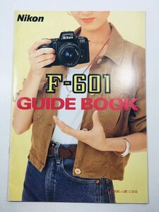 [ catalog only ] Nikon Nikon F-601 guidebook guide 1990 year issue manual valuable