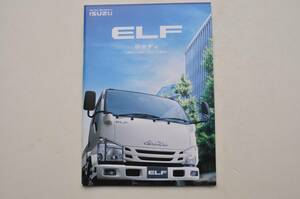 【カタログのみ】 いすゞ エルフ 平ボディ 2015年 厚口83P トラック カタログ