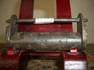 漢字の鍵丸中(A・6)