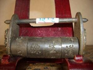 漢字の鍵丸中(B・9)