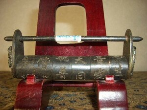 漢字の鍵丸大(B・8)