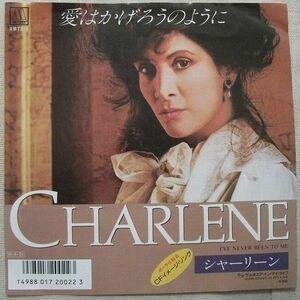 シングル シャーリーン 愛はかげろうのように 試聴 Charlene I've Never Been To Me サムホエア・イン・マイ・ライフ Somewhere In My Life