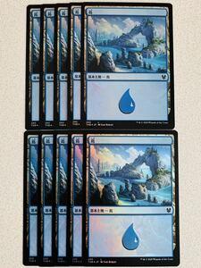 THB 島 280 日本語基本地形FOIL10枚 テーロス還魂記 基本土地 番外カード 複数可