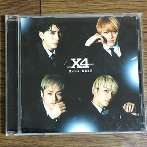 X-4 /X-tra BEST ■【帯付き・通常盤】全15曲収録CDアルバム