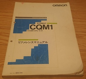 CQM1 Reference Manual