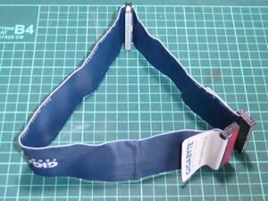 コンピューター マザーボード 内蔵HDD 40pin(80芯) フラットケーブル 1:2 DIY 自作 パソコン GIGABYTE 200229103