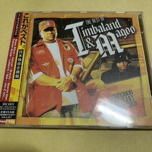 ☆帯付☆美品☆ ザ・ベスト・オブ・ティンバランド&マグー The Best of Timbaland & Magoo CD