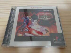 ★送料無料・PSソフト★鉄拳3 PlayStation the Best プレステ