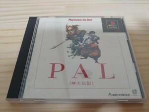 ★送料無料・PSソフト★PAL 神犬伝説 PlayStation the Best プレステ