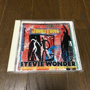 スティービー・ワンダー ジャングル・フィーバー 国内盤CD