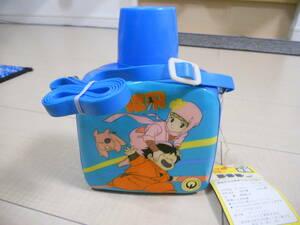 未使用 当時物 ニッスイ工業 さすがの猿飛 水筒 キャラクター ポッポ 650