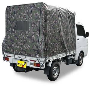 light truck canopy set KH-7 camouflage green south . industry edges opening . type