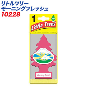 (メール便対応)バドショップ:LittleTrees エアーフレッシュナー モーニングフレッシュ 吊り下げ式芳香剤/10228