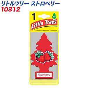(メール便対応)バドショップ:LittleTrees エアーフレッシュナー ストロベリー 吊り下げ式芳香剤/10312