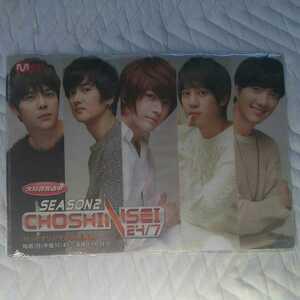Korean idol M net original program clear file