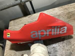 アプリリア RS125 純正アンダーカウル