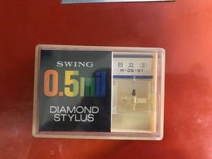 SWING H-DS-5T DIAMOND STYLUS 0.5mil レコード針