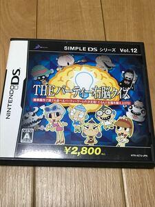 SIMPLE DSシリーズ Vol.12 THE パーティ右脳クイズ