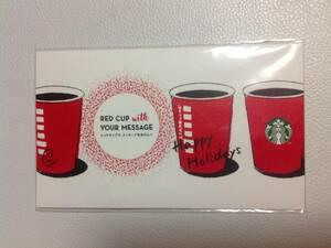 [Starbucks] Post-ITO Новый год 2015 года неиспользованные / не открытые редкие продукты