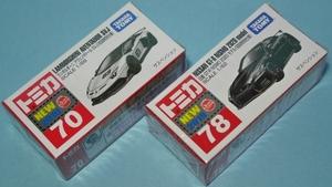 ★トミカ★No.70 ランボルギーニ アヴェンタドール SVJ(初回特別仕様)とNo.78 日産 GT-R NISMO 2020モデル (初回特別仕様)との2台セット