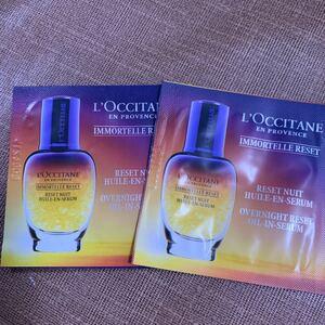 ロクシタン LOCCITANE イモーテル IM オーバーナイト R セラム a 美容液 サンプル 1ml 2包セット 試供品