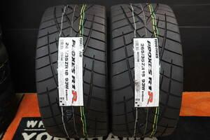 ◆新品! 即納! 2本Set【21年製】265/35R18 93W 265/35-18 TOYO プロクセス R1R WRX STI S2000 インプレッサ ランエボ GT-R GTR R34 R33 R32