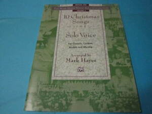 Imported Sheet Music (Solo Voice) 10 Christmas Songs for Solo Voice (Mark Hayes Christmas Song)