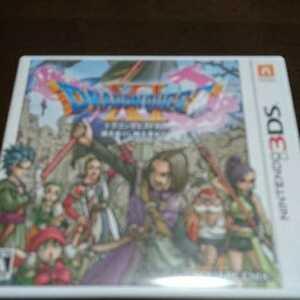 3DSドラゴンクエストXI過ぎ去りし時を求めて