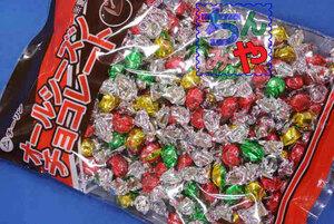 オールシーズンチョコ(おまとめ400g×2p)キラキラひねり包装ミニ玉チョコ♪暑さに強いミニチョコボールはこれ!【送料込】