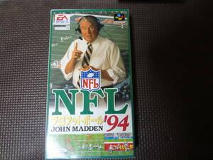 NFL プロフットボール 94 スーパーファミコン 未使用