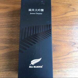 限定品ALL BLACKS x 片山酒造 純米大吟醸 送料込み 早い者勝ち!