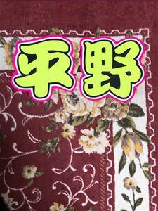 """handmade """"uchiwa"""" fan * character only * flat . purple ."""