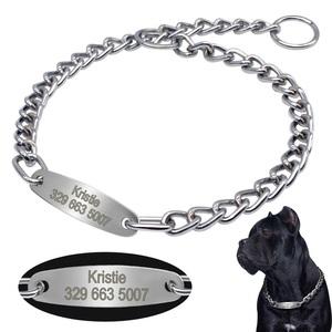 中型 大型犬 首輪チェーン 55cm  刻印 名入れ無料 ペット用ネックレス ブレスレット ネームタグ 躾 トレーニング