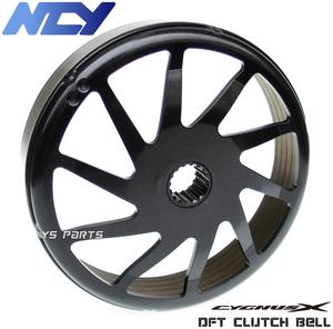 【高耐久】NCY DFT軽量クラッチアウター550g シグナスX/BW'S125X/BW'SR/BWS125X/BWSR/マジェスティ125/アクシストリート/シグナスZ