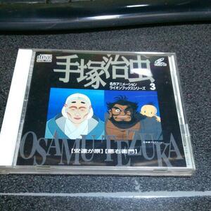 VCD( видео CD)[ рука .. насекомое / дешево ... плохой правый .. лев книжка 3]