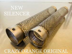 (0224)NEW インナーサイレンサー スタンダードタイプ 44.5~45パイ用 クレイジーオレンジオリジナル Kawasaki カワサキ