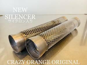 (0225)NEW インナーサイレンサー サイクロン入り 50.8パイ用 クレイジーオレンジオリジナル YAMAHA ヤマハ