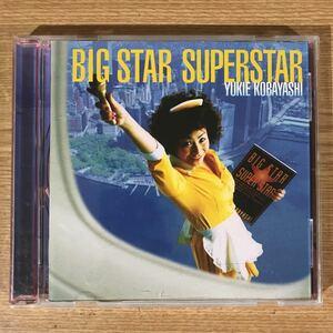 (D32)中古CD100円 小林幸恵 BIG STAR SUPERSTAR