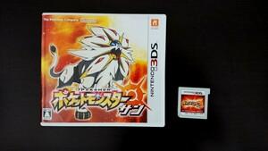 ポケットモンスター サン ソフト ポケモン 3DS